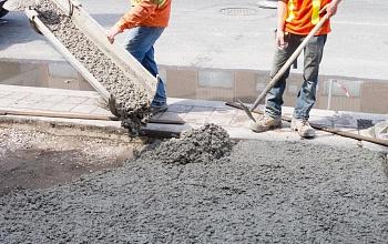 Купить бетон м 300 в спб керамзитобетон тяжелый